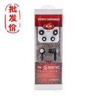 硕美科声丽 MX-106硕美科耳机 入耳式 MP3/MP4/手机 立体声 耳塞