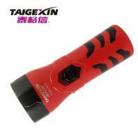 泰格信833正品LED充电手电筒强光迷你手电筒强光远射高亮tgx-831