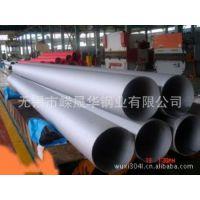 低价供应进口316L冷轧不锈钢管 国产00Cr17Ni14Mo2不锈钢无缝管