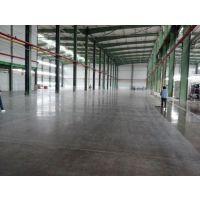供应北京混凝土密封固化剂 重庆市工业地面起砂处理工程 超平地坪硬化工程 力特克地坪养护剂
