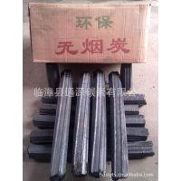 厂家直销烧烤炭和机制木炭,无烟无味,热值高,灰分小。