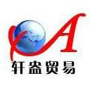 上海轩盎优势供应 - SPECKEN DRUMAG ZLA-C-SHA 36/70-D-N 气缸