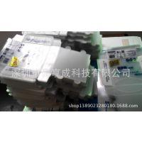 包装用透明PET胶盒汽车雨刷用PVC塑胶盒奶瓶用OPP环保透明胶盒