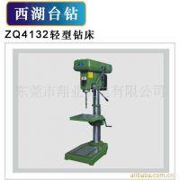 供应杭州西湖ZQ4132轻型台钻 西湖牌轻型钻