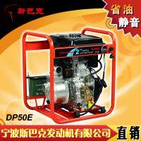 斯巴克 手启动柴油机水泵2寸 农用抽水机 高压水泵四冲程 包邮