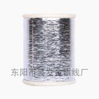 厂家直销批发 纺织辅料金银线 M型号扁丝线绣花金银线
