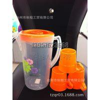 耐高温塑料透明冷水壶 可直接盛热水杯果汁饮料壶 一壶三杯套装