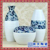 陶瓷摆件三件定做 陶瓷摆件礼品厂家