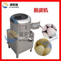 商用小型脱皮机 土豆芋头清洗脱皮机  食品加工设备 诚宏益供应