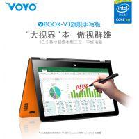 VOYO厂家直销13.3英寸 平板电脑 VBOOK -V3旗舰手写版128GB SSD