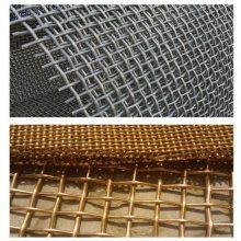 旺来不锈钢轧花网 振动筛网批发 沙石振动筛