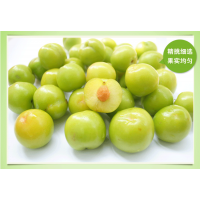 水果批发一手货源产地直销大量批发新鲜水果【四月李子】