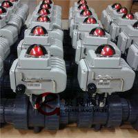 贯良自控阀门厂家PVC电动塑料球阀、电动塑料球阀