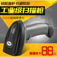 芒通(MONTOL)MT580激光无线条码扫描枪仓库超市快递专用