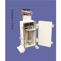富一液体分离技术_固原管式离心机_105管式离心机