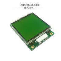 电力系统电表用低功耗LCM模组
