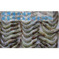 优鲜港水产大虾批发(在线咨询)|宁夏冷冻虾|批发虾多少钱
