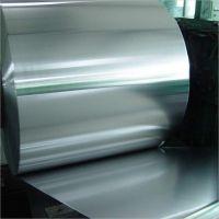 5A02铝板 5A02铝棒 5A02铝卷 5A02铝带