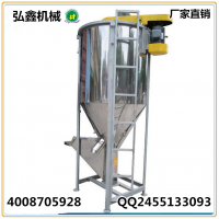 厂家非标订做 立式干湿搅拌机 强烈电动搅拌机 粉体搅拌机 热销推荐