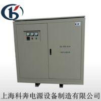 科奔,SBK-600KVA三相隔离变压器