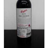 奔富麦克斯大师承诺西拉价格 批发奔富麦克斯承诺西拉红酒