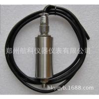 MLV-8T振动传感器 MLV-8T振动速度传感器