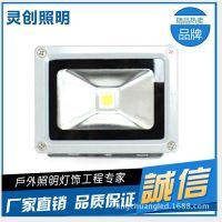 浙江宁波LED窄光LED投光灯工厂家 高亮度散热好格-推荐灵创照明