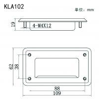 凯陆 不锈钢暗拉手 设备 抽屉 嵌入式拉手 橱柜 欧式拉手 工业暗拉手