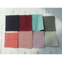 康康纺织/抑直销/金属纤维面料