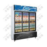【饮料超市展示柜五门立柜a饮料立式冰柜金色压膜机热压轮图片