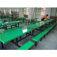 广州市食堂桌椅订购 长条凳餐桌椅价格(8人位) 玻璃钢餐桌椅厂家