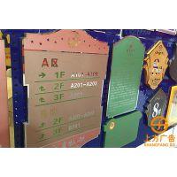 供应商场标牌、上海写字楼标牌、上方广告台式标牌、加工定制标识