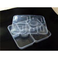 透明吸塑盒|旭翔塑料制品|透明吸塑盒批发