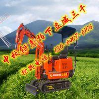 果园专用小挖机 济南山鼎08E微小型挖掘机进口洋马系统