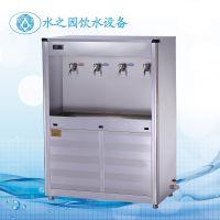 水之园供应校园节能饮水机 不锈钢柜式节能饮水机