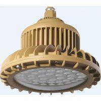 高端防爆灯100W 、120W、LED粉尘防爆灯 重庆腾达6年保修