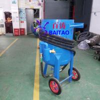 百涛600P除锈移动开放式喷砂机