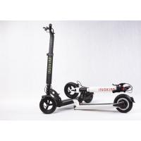 INOKIM电动滑板车 锂电自行车 折叠电动车 迷你电动车