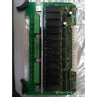 台湾阿尔法遥控器 ALPHA5000遥控器配件 接收机继电器板