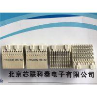ERNI恩尼电源管理功能COM模块WHITEspeed连接器064176 923811 464686