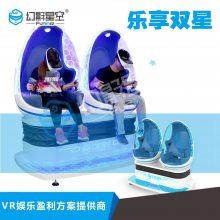 幻影星空 zy-005 9DVR虚拟现实体验馆设备VR游戏主题游乐场9D电影蛋椅HTC厂家直销