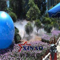 衡水供应鑫奥XA50 公园雾森喷雾造景设备 鑫奥户外景观人造雾雾森冷雾系统
