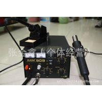 供应KADA卡达909热风枪/电焊台/0-15v稳压电源三合一多功能拆焊台