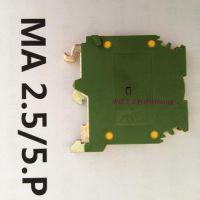 【ABB接线端子】螺钉卡箍连接 螺钉接地端子MA2.5/5.P