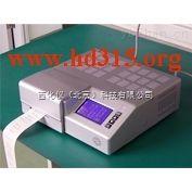 温湿度记录仪(进口探头,带打印)价格 XU69THP-2000S1