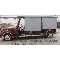 销售电动观光车遮阳帘和遮雨帘,透明雨罩、透明软封闭 防风防雨帘 厂家直销。