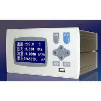 流量控制仪表 天津数显表 XSR20FC系列流量(热量)补偿积算记录仪