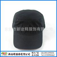 东莞帽子工厂定制 韩版简约运动防晒军帽 纯棉斜纹光身平顶短檐帽
