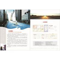 汉中一体化污水处理 达标一级A必选环保设备