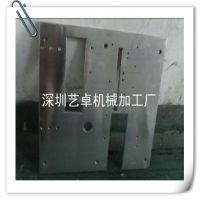 【普通铣床加工】机械加工制造零件加工 外协机加工零件